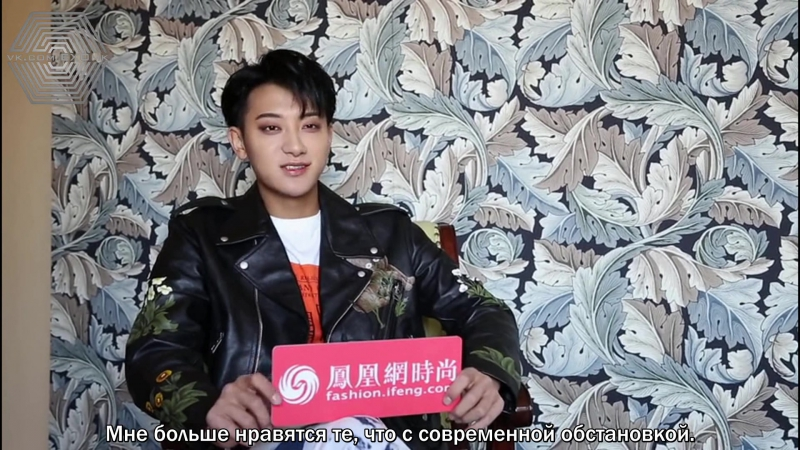 [РУСС. САБ] 171116 TAO @ Ifeng Fashion interview