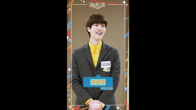 180319 [오구설명서] 골든 차일드 (Golden Child) 이대열 Lee Daeyeol