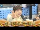 радио эфир от 180117 сценка влюблённой пары Ёнджи и Daehyun