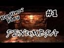 Kuplinov Play – Penumbra: Overture – Собака-улыбака! 1