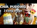 How to make Chia Seed Pudding - 3 tasty ways