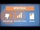 Недвижимость. ЖК Бест Вей, Россия, Ростов-наДону