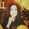 Diana Shafeeva