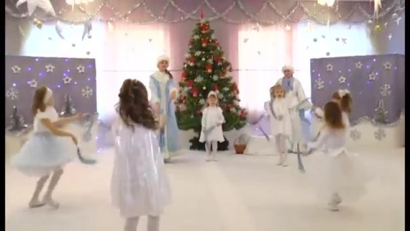 Танец снежинок ч.1 муз.рук. Цилик Л.В.