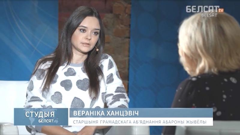 Белсат ТВ Размова дня са Святланай Калінкінай і Веранікай Ханцэвіч