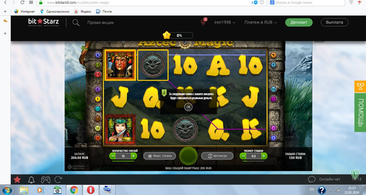 bitstarz casino бездепозитный бонус 2018