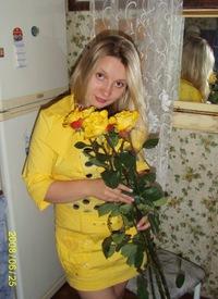 Юлия Черемушкина
