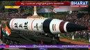 Agni V India Successfully Test Fires Nuclear Capable Agni 5 Ballistic Missile DRDO Odisha