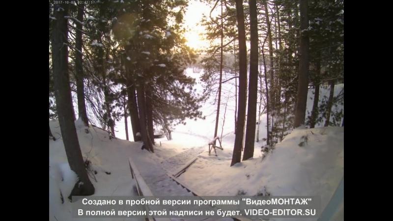 Поездка на базу отдыха Остяко-Вогульск