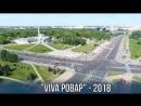 """Viva Ровар"""" - 2018 собрал более 15 тыс. велосипедистов"""