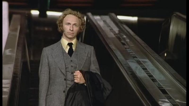 Высокий блондин в черном ботинке (1972) (Grand blond avec une chaussure noire, Le)