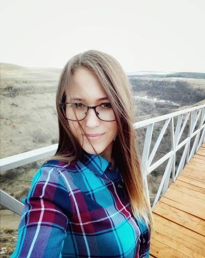 Людмила Чемерис