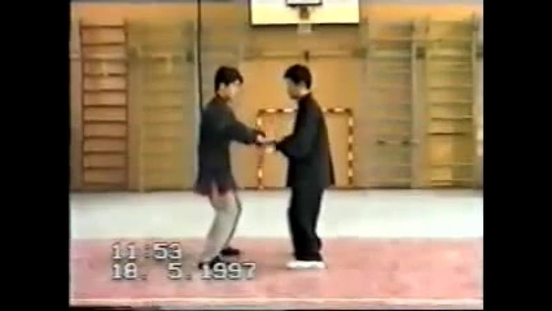 Чоцзяо. Семинар Ли Вэньгэ в Москве. 1997 год