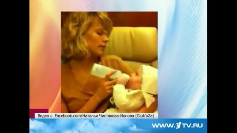 ГлюкoZa показала вторую дочь [1TV] - YouTube