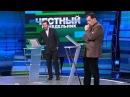 Грудинин в передаче Честный понедельник 14_11_2011