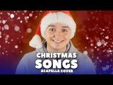 CHRISTMAS SONGS НОВОГОДНИЕ ПЕСНИ (ACAPELLA COVER by Женя Белозеров)