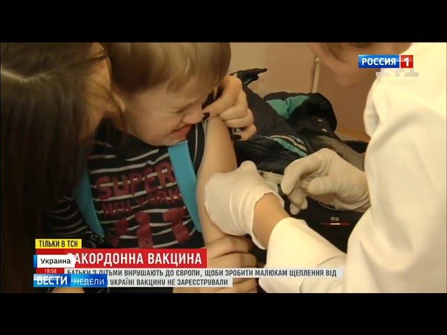 Вспышка эпидемии кори на Украине. Власти идут В ОТКАЗ