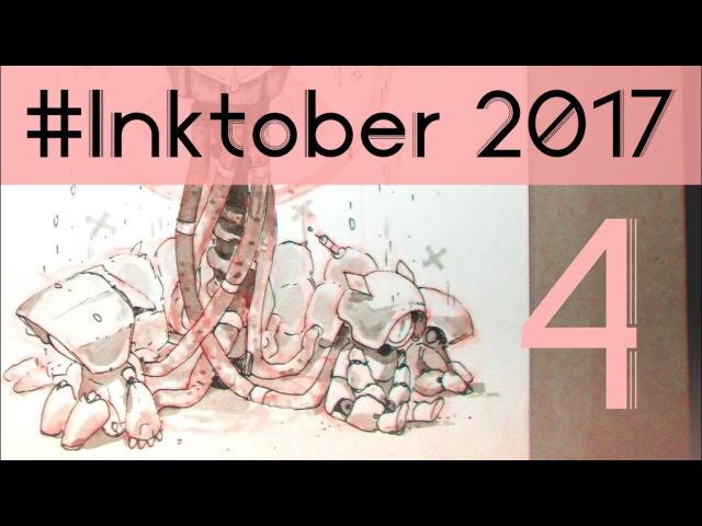 Inktober 2017 Day 4 ✪Hacked Robot✪