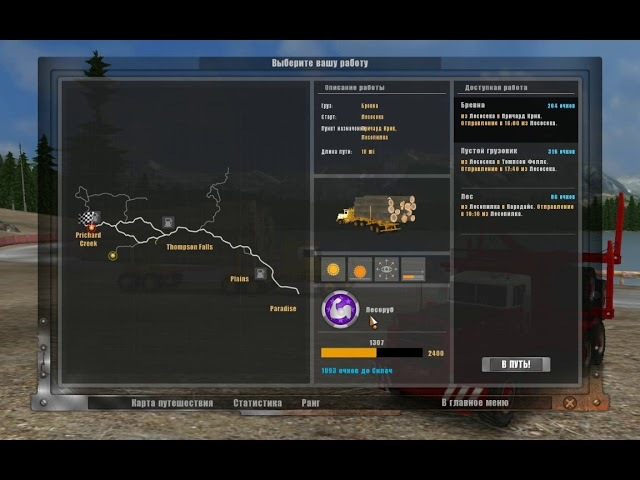 Прохождение 18 WoS: Extreme Trucker 2 7 - Монтана: Лесоруб