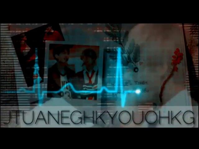 Vkook | TaeKook | Kookv | - Un Break my heart. ( 국뷔 )