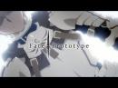 CD Drama Fate Prototype Sougin no Fragments 5