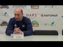 Пресс-конференция после матча «Волга» — «Сибсельмаш»