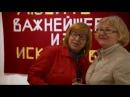 Открытие выставки Кафе танцующих огней Дарьи Орловой Проект СТАРТ