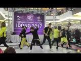 """Dancing Psycho (г. Новосибирск) с кавером """"Gorilla"""" (PENTAGON) - Idong 2017"""