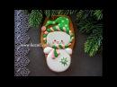Новогодние имбирные пряники. Пряник Новогодний Снеговик. Роспись пряников глазурью айсингом.