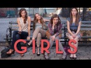 Girls | HBO TV Show Review