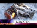 Следственный комитет РФ Упавший в Подмосковье Ан-148 взорвался при ударе о землю.