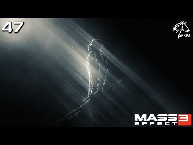 Прохождение Mass Effect 3. Часть 47 - Цитадель. Сильверсан Стрип и вечер встреч. День 1