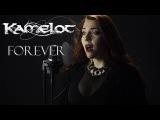 KAMELOT - Forever ( Cover by Alina Lesnik feat. David Olivares )