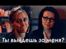 Оранжевый - хит сезона / OITNB - Alex Piper ♕ Ты выйдешь за меня ♕ 5x12
