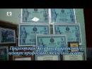 Презентація Західно Дніпровського центру професійно технічної освіти