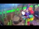 Кактусы воздушные шарики и змеи для Шуры Пой если сможешь 9 09 2013 Часть 2