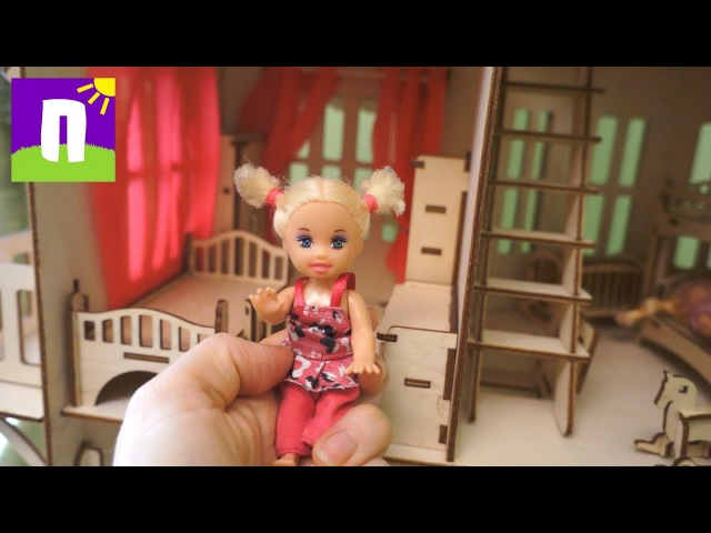 КУКОЛЬНЫЙ ДОМ Большой деревянный кукольный домик