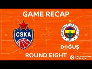 Highlights: CSKA Moscow - Fenerbahce Dogus Istanbul. Евролига. Обзор. ЦСКА - Фенербахче