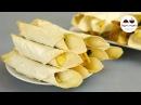 Закуска СЮРПРИЗ ДЛЯ ГОСТЕЙ Хрустящие трубочки с разными вкусами. Попробуйте!
