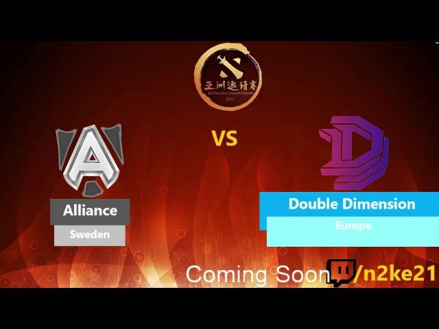 Alliance vs DD DAC 2018, Europe, Upper Bracket, Round 1 Игра 1