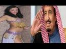Понты короля Саудовской Аравии