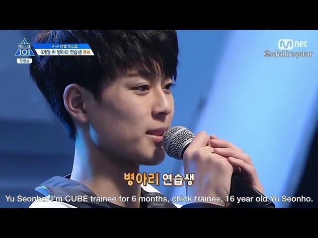 [ENG] [EP 1 CUT] CUBE Trainees (Lai Kuanlin Yu Seonho) Performance Ranking Evaluation