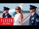Мелания Трамп: стиль первой леди США