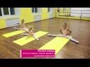 Простые упражнения на растяжку которые вы можете повторить дома Школа балета Classic