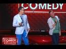 Comedy Club Exclusive 1 сезон Comedy Club Exclusive 80 выпуск