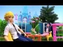 Маринетт ищет Адриана - Видео для детей - Ищем игрушки
