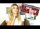 Connected Speech: Gemination (Part 1) | Pronunciation | Eng