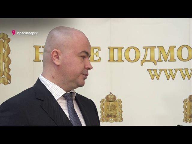 А Дунаев в доме правительства МО 14 02 2018