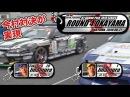 Video Option VOL.197 — D1GP 2010 Rd.4 at Okayama International Circuit: Tsuiso BEST16.