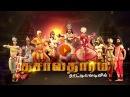 Natya Dasavatharam (Bharatanatyam) - Lord Vishnu's 10 Avatars || Kavasam TV